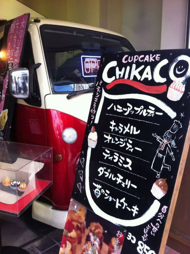Chikaco Cupcakes